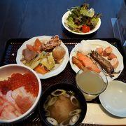 日本一の朝食。丼、炙り、蒸しが全部食べられます。