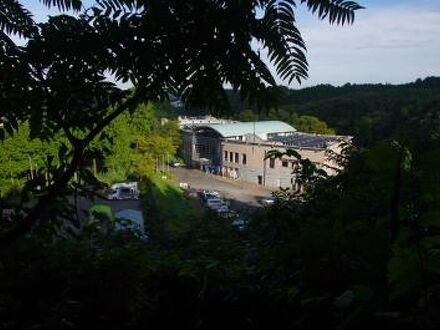 BIO‐RESORT HOTEL&SPA OPark OGOSE 写真
