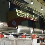 新興ベッドタウンにあるフードマーケット&ホーカー
