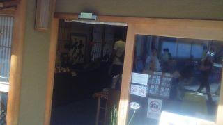 竹工芸 翠屋