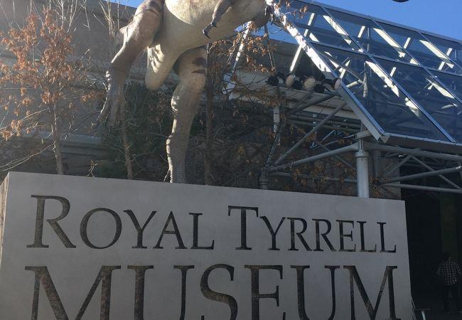 ロイヤル ティレル古生物博物館