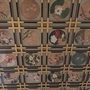 天井に230枚の絵がある部屋です。