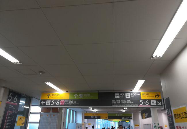 東横線とJRの乗り換え
