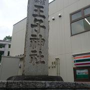 髪の祖神「関神社」があります