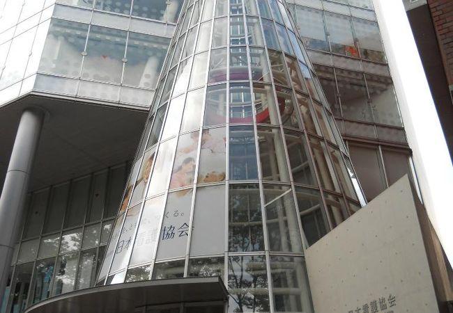 日本看護協会ビル