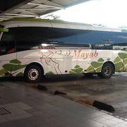 バスの運行数が多くて便利でした。