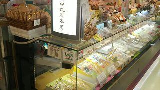 丸屋本店 (新潟駅・CoCoLo本館店)