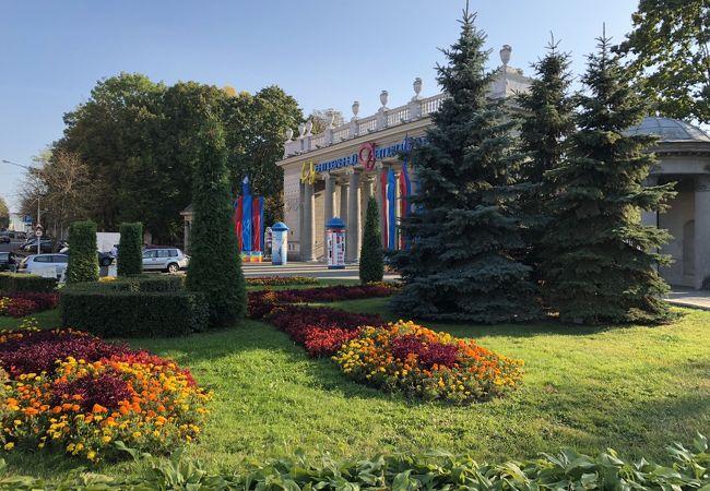 ゴーリゴヴォ公園