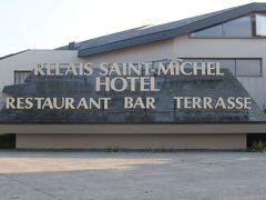 Relais Saint Michel 写真