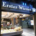 写真:Wiener Feinbäckerei Heberer GmbH