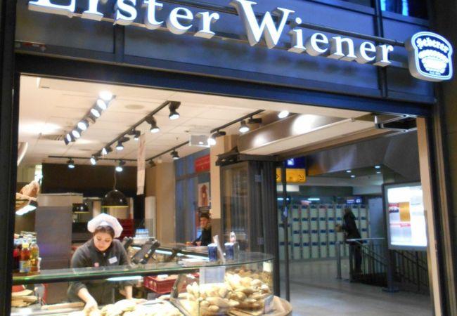 Wiener Feinbäckerei Heberer GmbH
