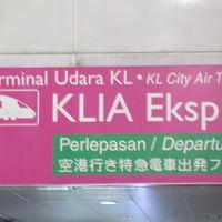 KLIAエクスプレス