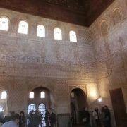 ナスル宮の広い部屋です