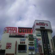 相模大野の駅前の駅ビルのひとつです