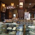 写真:商正堂 山寺店