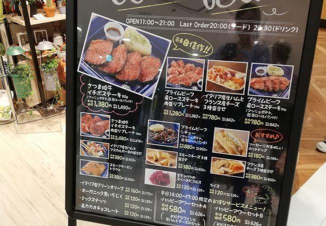 ダイエー (三宮駅前店)