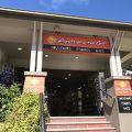 写真:オーストラリア ザ ギフト (ハミルトン島店)