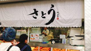 【さとう】吉祥寺で行列ができる肉屋のメンチカツ!