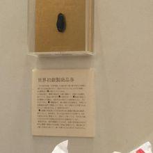 日本初の商品券銀の小粒です