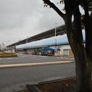 東海道新幹線の駅
