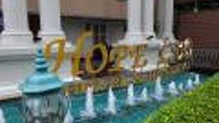 ホープ ランド ホテル スクンビット 24