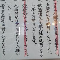 富士見館 写真
