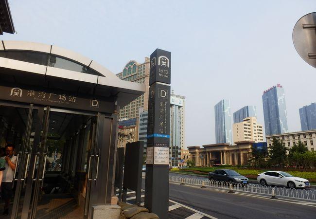 港湾広場駅