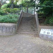 高低差を活用した公園
