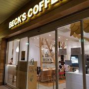 舞浜駅隣接の機能的カフェ