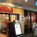 写真:BECK'S COFFEE SHOP さいたま新都心店