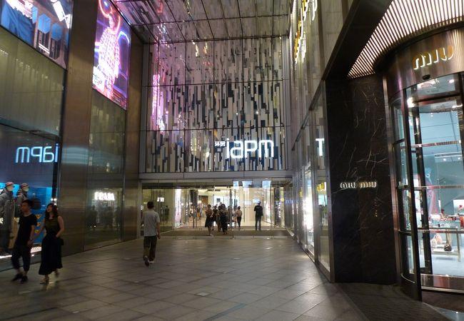 環貿iapm商場
