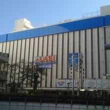 ヤマダ電機大井町店