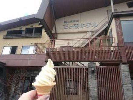王ヶ頭ホテル 写真