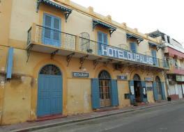 Hotel du Palais 写真