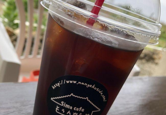 島カフェです