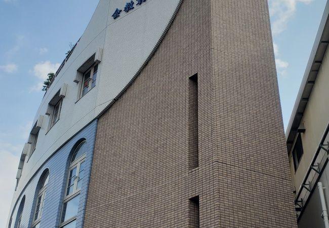 東京池袋教会