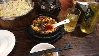 間違いなくおいしい本場の麻婆豆腐