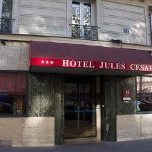 Ibis Styles Hotel Paris Gare de Lyon Bastille