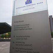 今は旧欧州中央銀行(ユーロタワー)です。