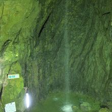 洞内の大滝