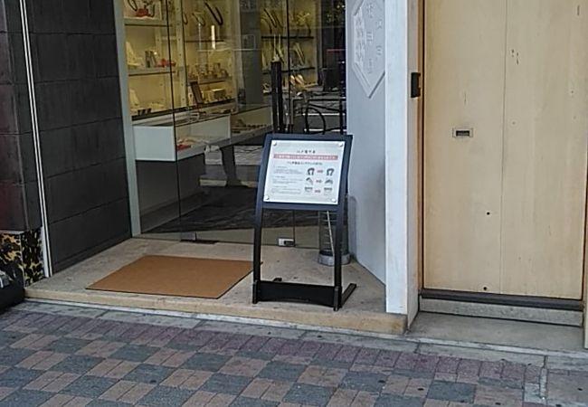 江戸鼈甲屋