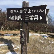 運がよければ富士山も