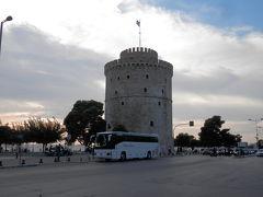 ホワイト タワー