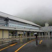 扇沢駅から始まります