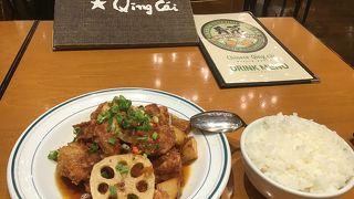 CHINESE 青菜 あみプレミアムアウトレット店