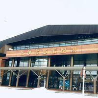 帯広空港(とかち帯広空港)