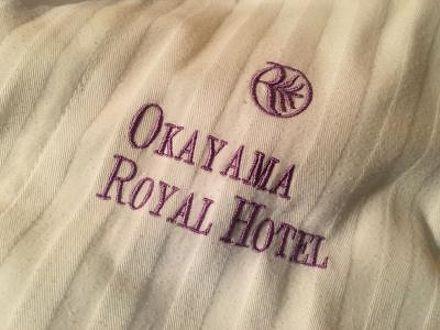 岡山ロイヤルホテル 写真