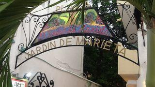 Plaza Jardin de Marieta