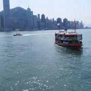 香港を感じるフェリー