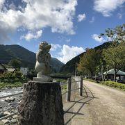 東京方面と富士五湖を結ぶ道志みちのかなめの休憩所